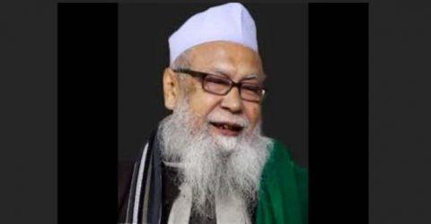 শায়খুল হাদিস আল্লামা তোফাজ্জল হক হবিগঞ্জীর ইন্তেকাল