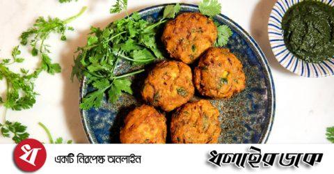 সবজি দিয়ে তৈরি করুন সুস্বাদু পেঁয়াজু