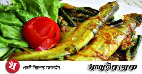 রান্না করুন সবজি পাবদা
