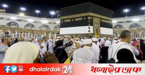 'লাব্বাইক' ধ্বনিতে পবিত্র হজের আনুষ্ঠানিকতা শুরু