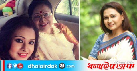 লাইফ সাপোর্টে মা, দোয়া চাইলেন বিজরী বরকতুল্লাহ