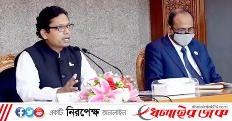 ভ্যাকসিন প্রাপ্তির রেজিস্ট্রেশন কার্যক্রম উদ্বোধন বুধবার