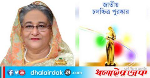 এবার ভার্চুয়ালে জাতীয় চলচ্চিত্র পুরস্কার দেবেন প্রধানমন্ত্রী