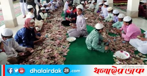 পাগলা মসজিদের সিন্দুকে মিলল ১৪ বস্তা টাকা