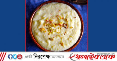 বাদাম ফিরনির রেসিপি