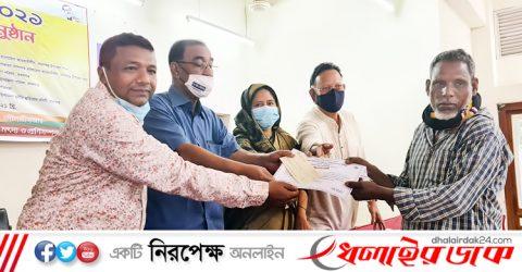 কমলগঞ্জে দিনব্যাপি প্রাণিসম্পদ প্রদর্শনী