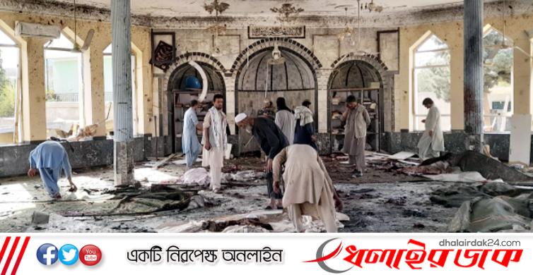 আফগানিস্তানে মসজিদে ভয়াবহ বোমা হামলা, নিহত শতাধিক